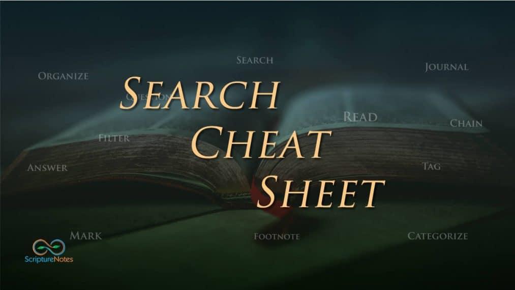 search cheat sheet