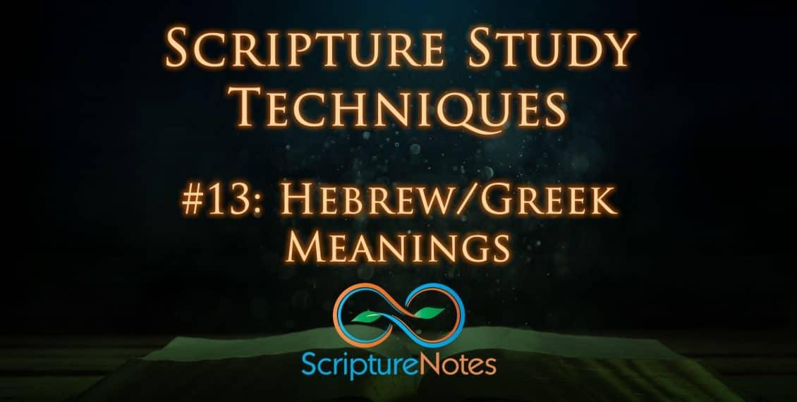 Scripture Study Techniques 13