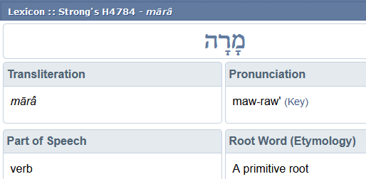 Mara the root